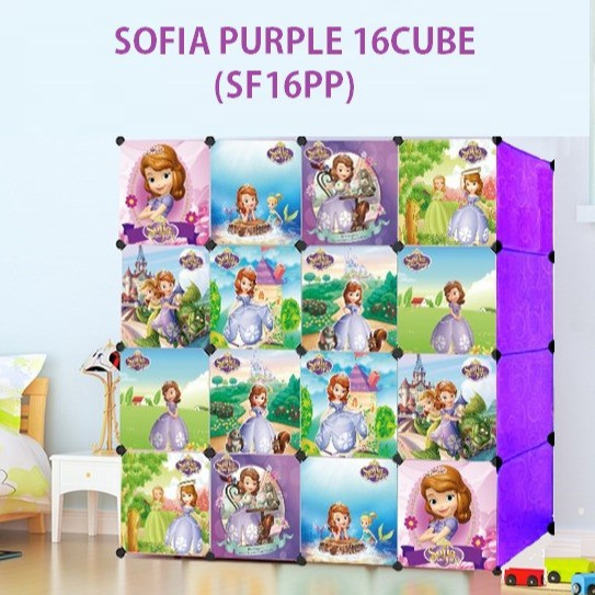 SOFIA Purple 16 cube DIY Multipurpose Portable Wardrobe Cabinet Clothes Storage Organizer Almari Rak