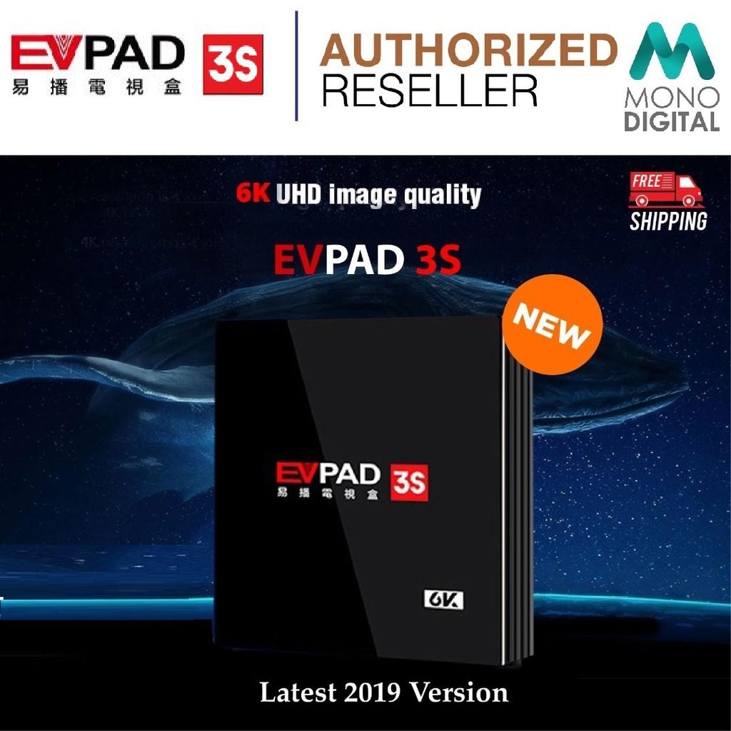Evpad 3s 2GB RAM +8GB ROM Smart TV Box FREE WIRELESS KEYBOARD
