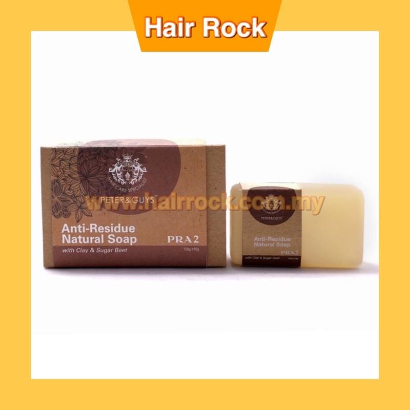 Peter & Guys Anti-Residue Natural Soap with Clay & Sugar Beet (PRA 2) 100gm