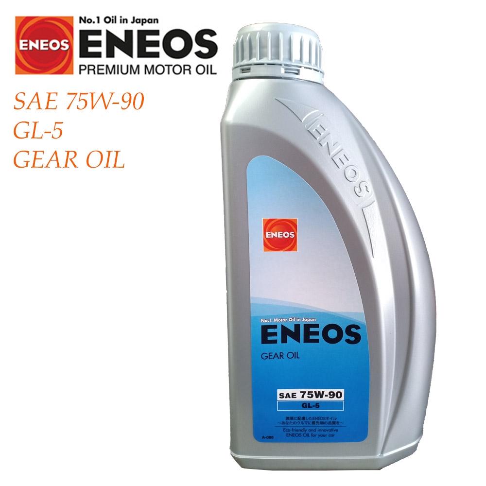 ENEOS Gear oil SAE 75W-90 GL-5 1 litre Minyak gear