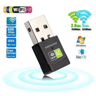 Wireless USB WiFi Adapter Dual Band 600Mbps wifi Antenna PC Network Card