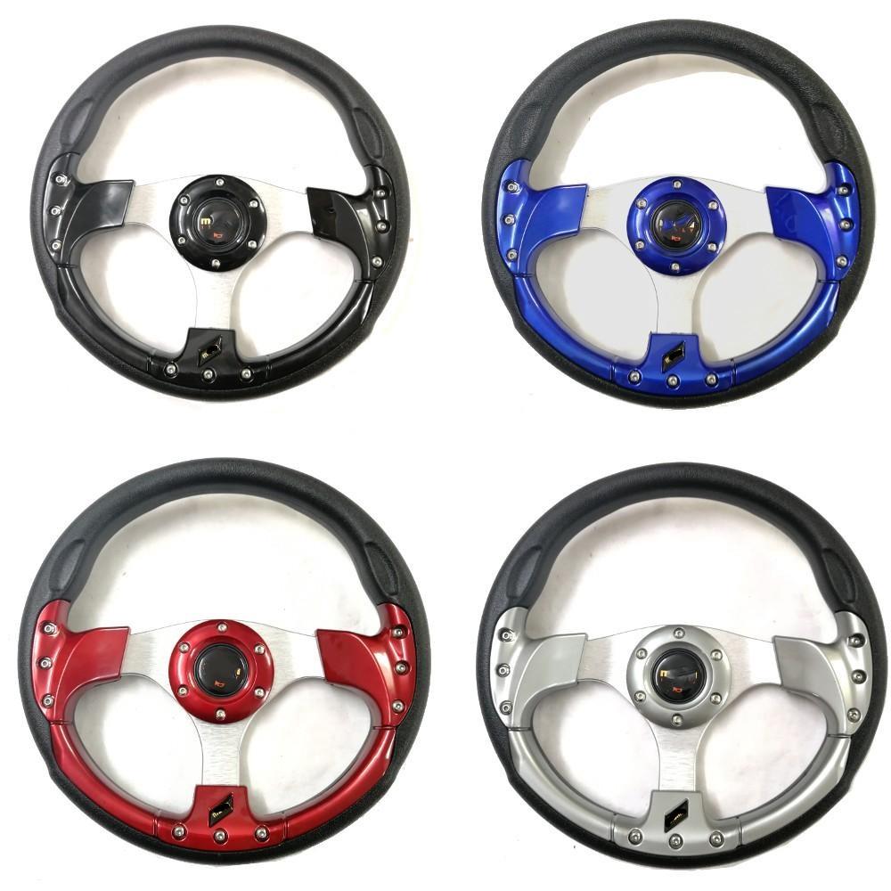 Universal Sport Racing Car Steering Wheel 13 Inch Red Blue Titanium Black