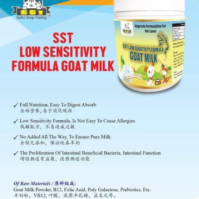 SST Low Sensitivity Goat Milk