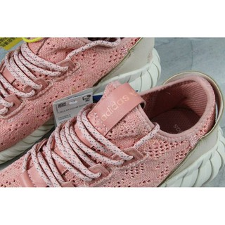 Summer Autumn WMNS Adidas NMD RUNNER PK Boost Woven Casual Running Shoes Pink White S76006