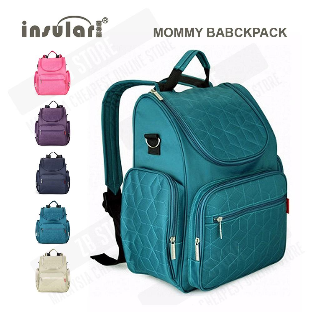 9ff901c74ff2 🌸Lowest🌸Quality 5 in 1 Mummy Baby Children Carrier Essential Diaper Bag