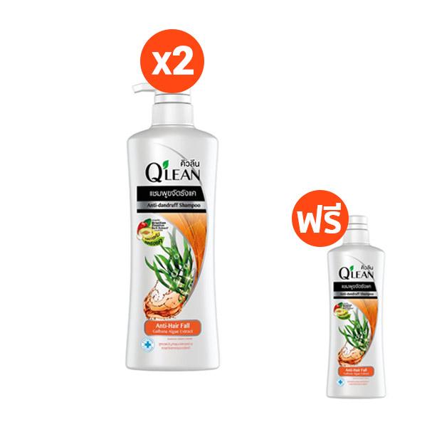 [ 2 ฟรี 1 ] Q'lean คิวลีน แชมพู สูตรลดปัญหาผมขาดหลุดร่วง 340 มล. ขวดปั๊ม (สีส้ม) LIONSOS