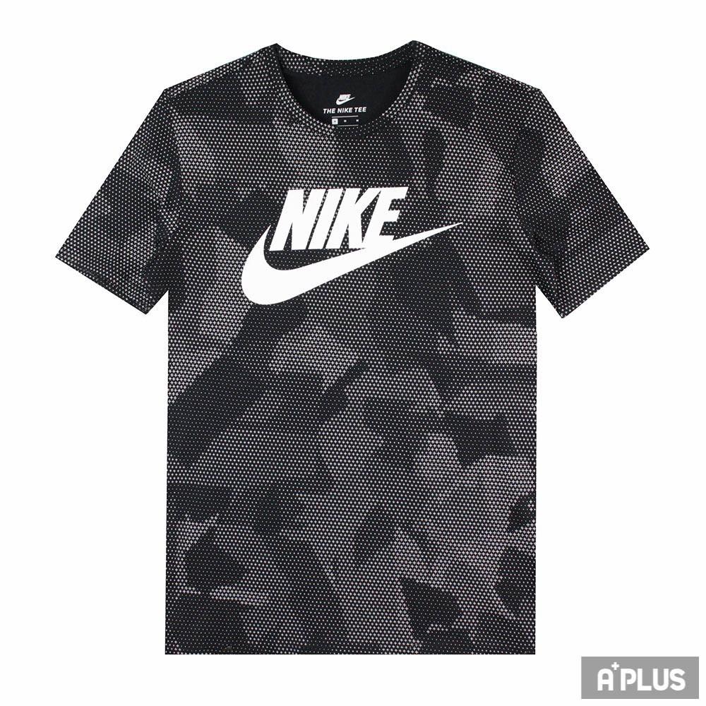 60d580118 Nike MEN as M nsw cnpt Blue 4 Short Sleeve Tee - 911965100 | Shopee Malaysia