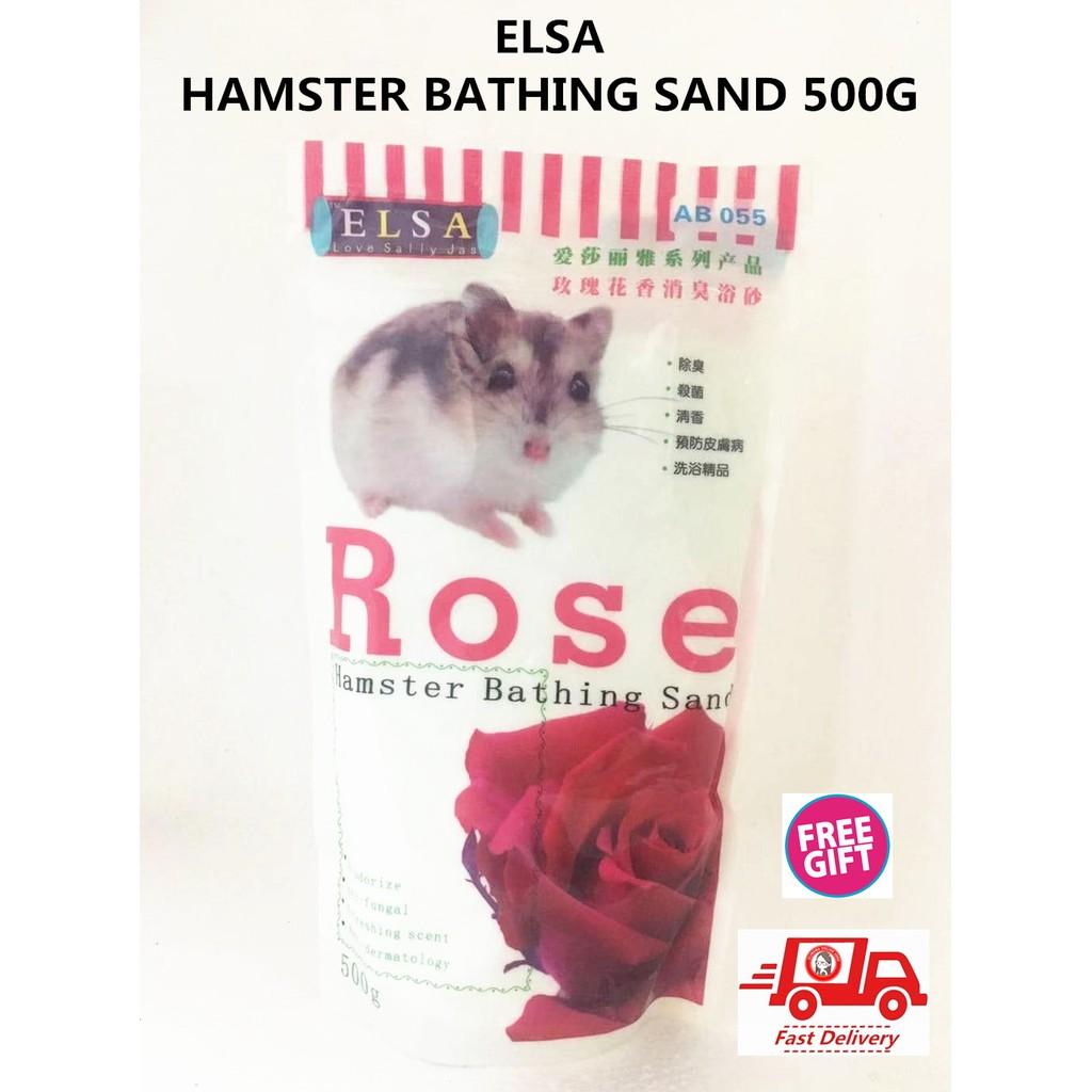 ELSA HAMSTER BATHING SAND 500G ROSE