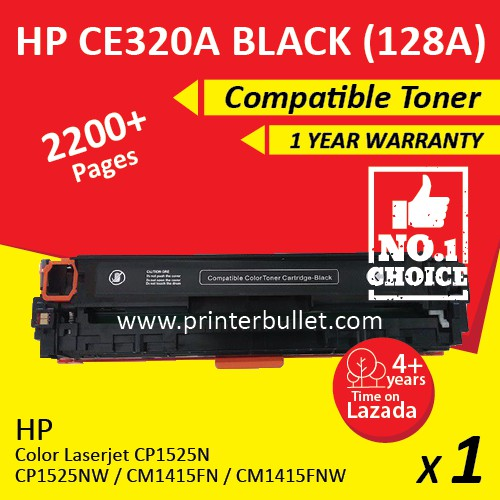 HP 128A CE320A Black Compatible Toner Cartridge For HP CP1525n / CP1525nw