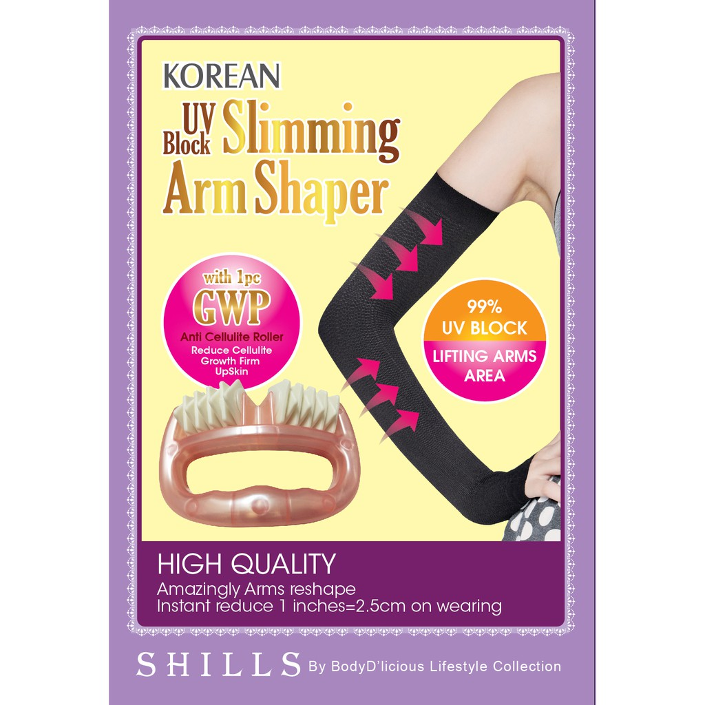 81aaa66dcb SHILLS UV Block Slimming Arm Shaper Set