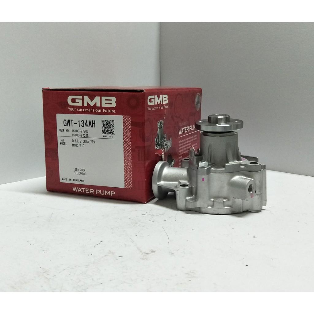 Gmb water pump proton saga tgwm17a shopee malaysia ccuart Images
