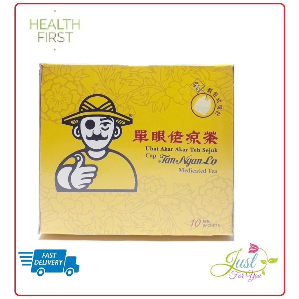 TAN NGAN LO MEDICATED  TEA  BRAND exp date 4/2024