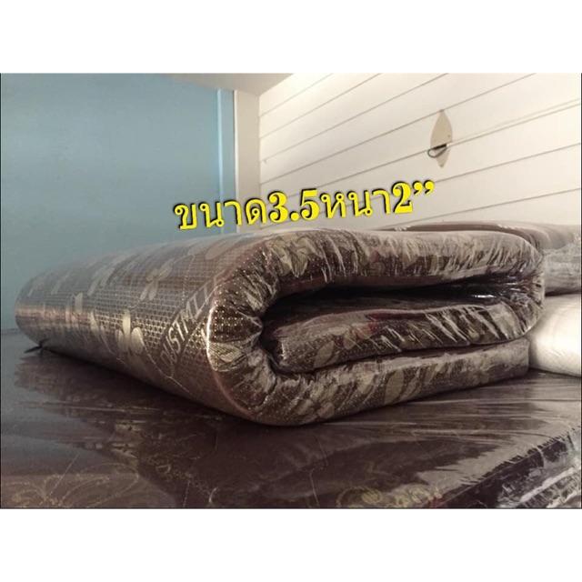 ที่นอนยางพาราอัด 3.5ฟุต