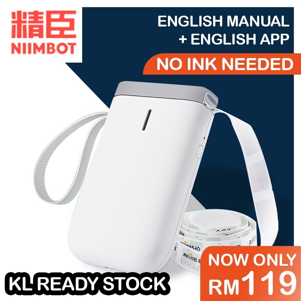 🔥HOT SELLING🔥 NIIMBOT JC精臣 D11 POCKET PORTABLE THERMAL PRINTER Wireless Warehouse Product Household Container Labeling