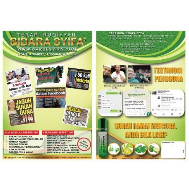 HOTSALE🔥Minyak Terapi Ruqyah MyBidara Syifa + 🎁 | Shopee