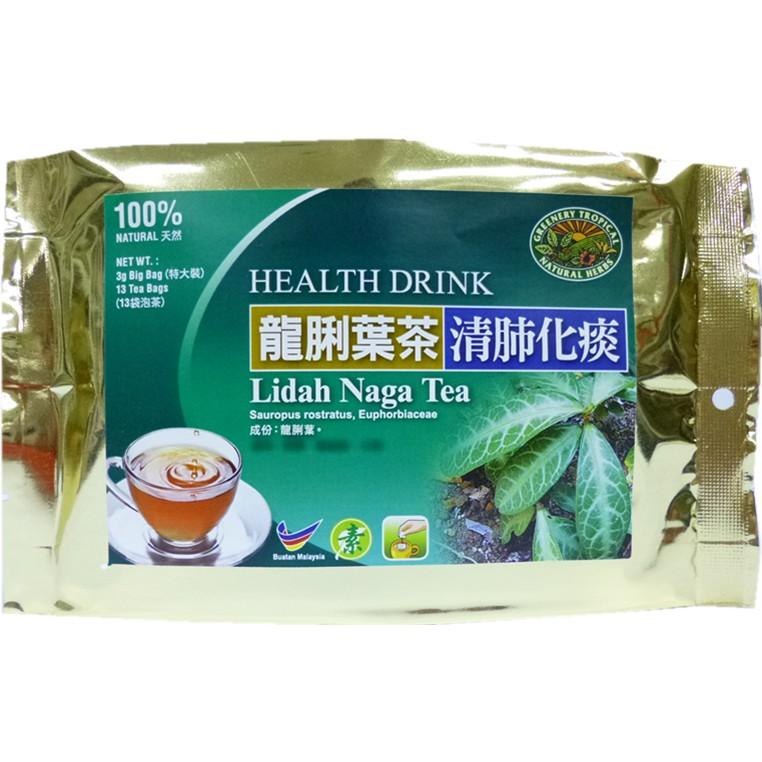 Dragon's Tongue Leaf Tea:Relieve Cough 龙脷叶茶:止咳