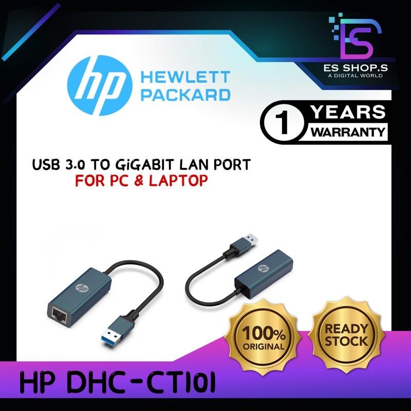 * 2020 HOT PRODUCT * HP DHC-CT101 USB3.0 to RJ45 Lan Gigabit Ethernet Network Adapter (Morandi Blue)