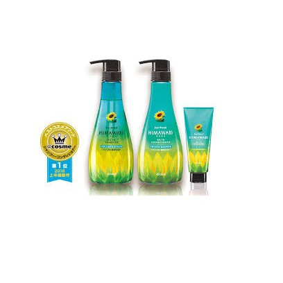 Kracie Himawari Dear Beaute Oil In Volume & Repair [Value Pack 3 Bottles 44% Off]
