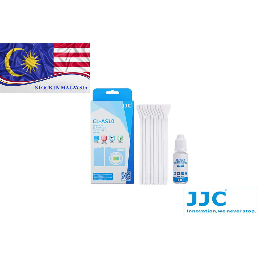 JJC CL-AS10 APS-C Frame 16mm Sensor Cleaning Swab (Ready Stock In Malaysia)