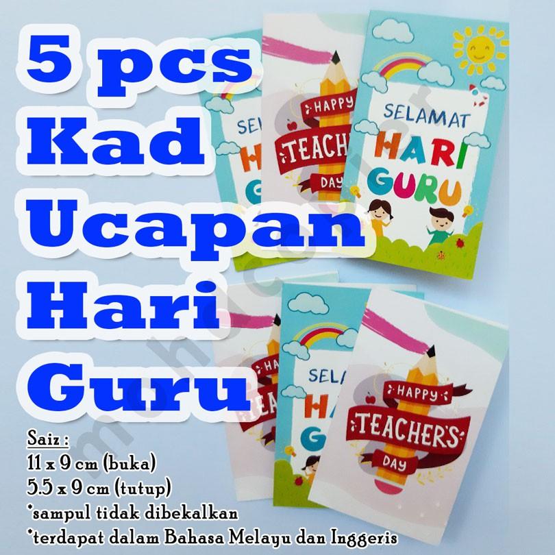 5 Pcs Kad Ucapan Hari Guru Shopee Malaysia