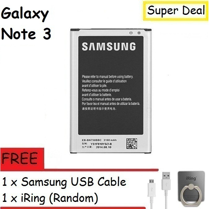 Samsung Galaxy Note 3 N9000 Battery With Free Gift