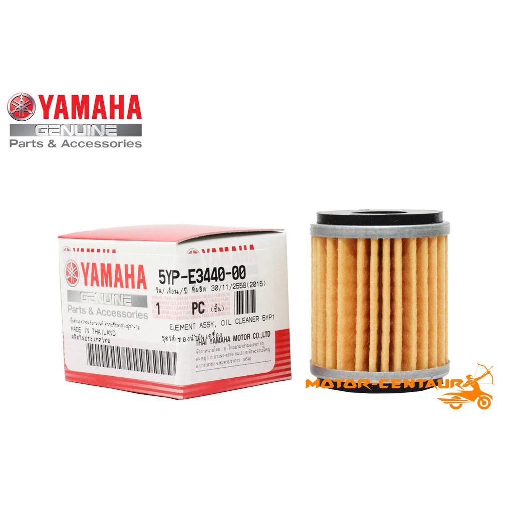 YAMAHA OIL FILTER 5YP-E3440-00 LC135, Y135LC, Y15ZR, SRL115, FZ150 100% ORIGINAL   Shopee Malaysia