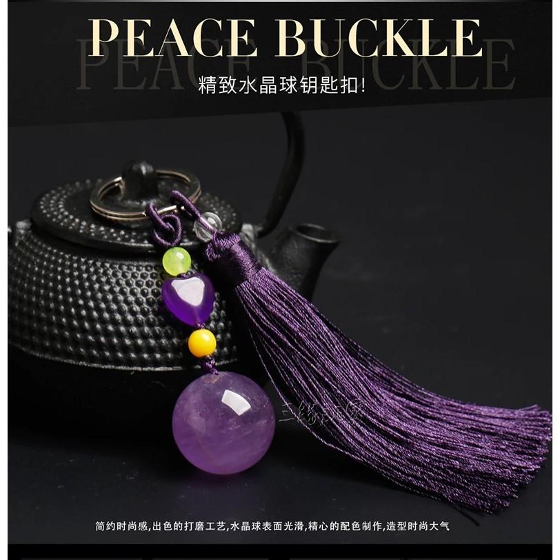 Lucky Ball Crystal Key Chain 转运球钥匙扣 挂腰挂件保平安 人缘 净化磁场