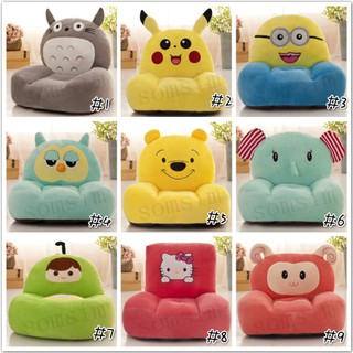 Sofa Chair Baby Support Seat