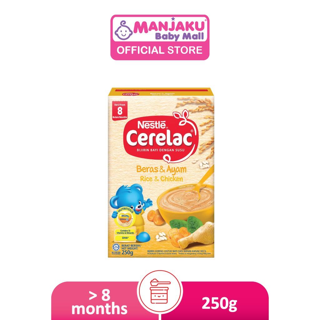 Nestle Cerelac Infant Cereals with Milk Rice & Chicken (250g)