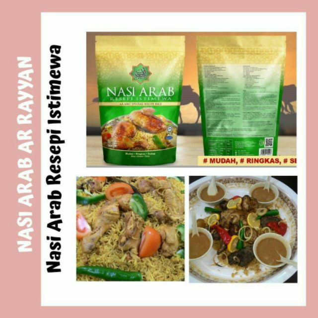 Rempah Nasi Arab Istimewa Ar Rayyan dengan Beras Basmathi 500g