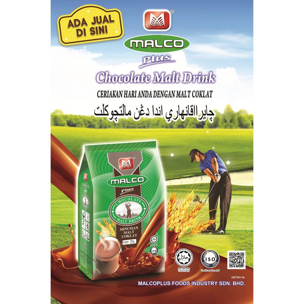 MALCO - PREMIUM CHOCOLATE MALT NUTRITIOUS DRINK (1KG) - HALAL