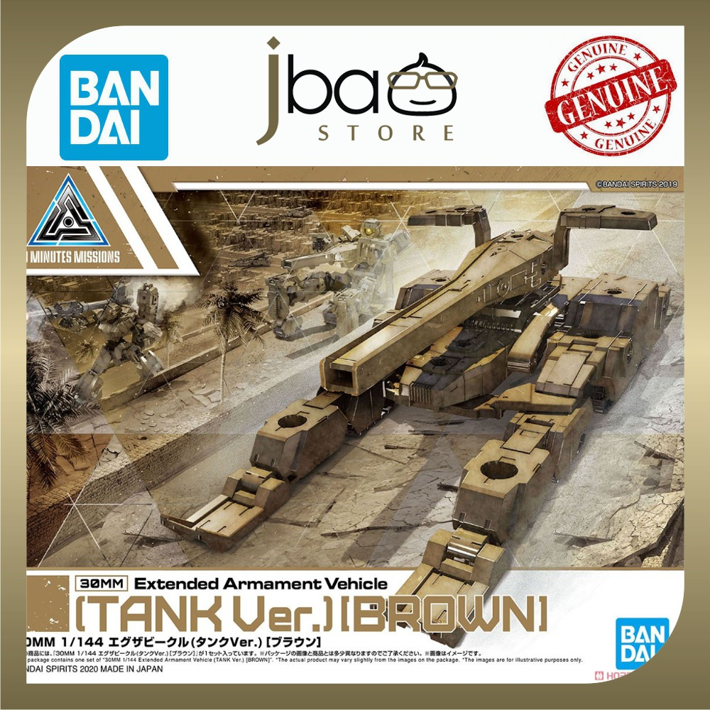 Bandai 1/144 04 30MM Extended Armament Vehicle Tank Ver. Brown 30 Minutes Missions