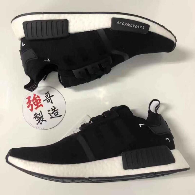 wholesale dealer 185ff a34e7 S81847 adidas NMD R1 pk PRIMEKNIT Japanese black and white black all black  men a