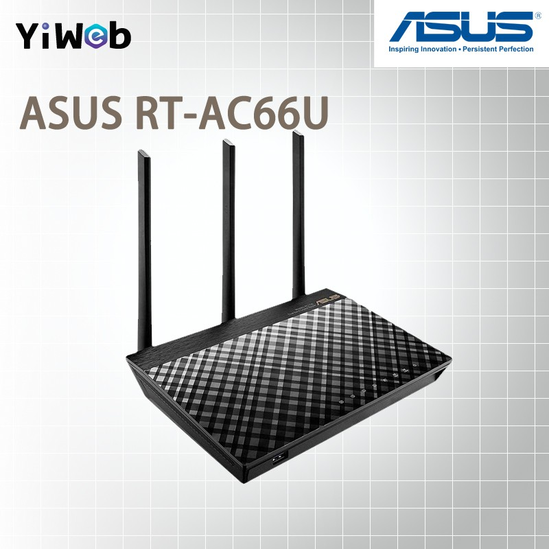 Asus Dual-Band Wireless RT-AC1750 B1 Gigabit Router with AiMesh for mesh wifi