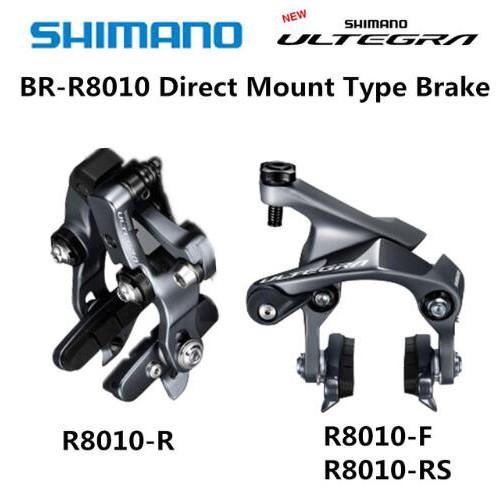 NEW Shimano 105 BR-5810-F U-Brake Direct Mount Black