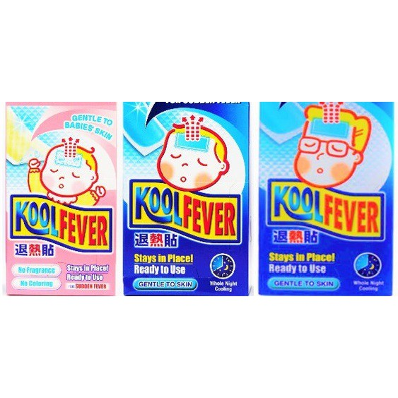 Kool Fever 1 packet (2 sheets) - Baby / Children / Adult