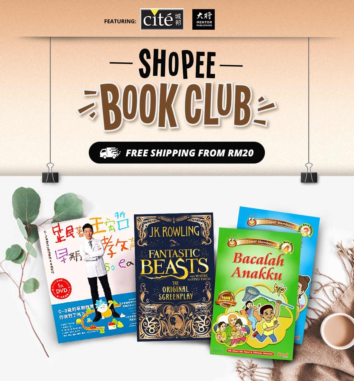 Shopee Book Club 15% OFF