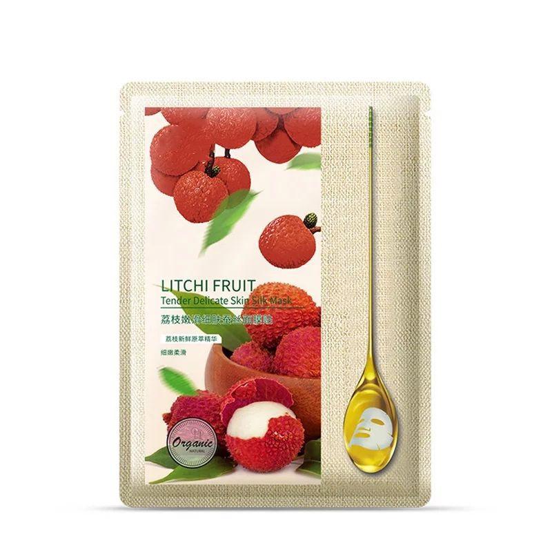 [ READY STOCK ]  Fruit Grapefruit Extract Essence Facial Hydration Skin Mask Face Care Makeup Jualan Murah Serum Lotion