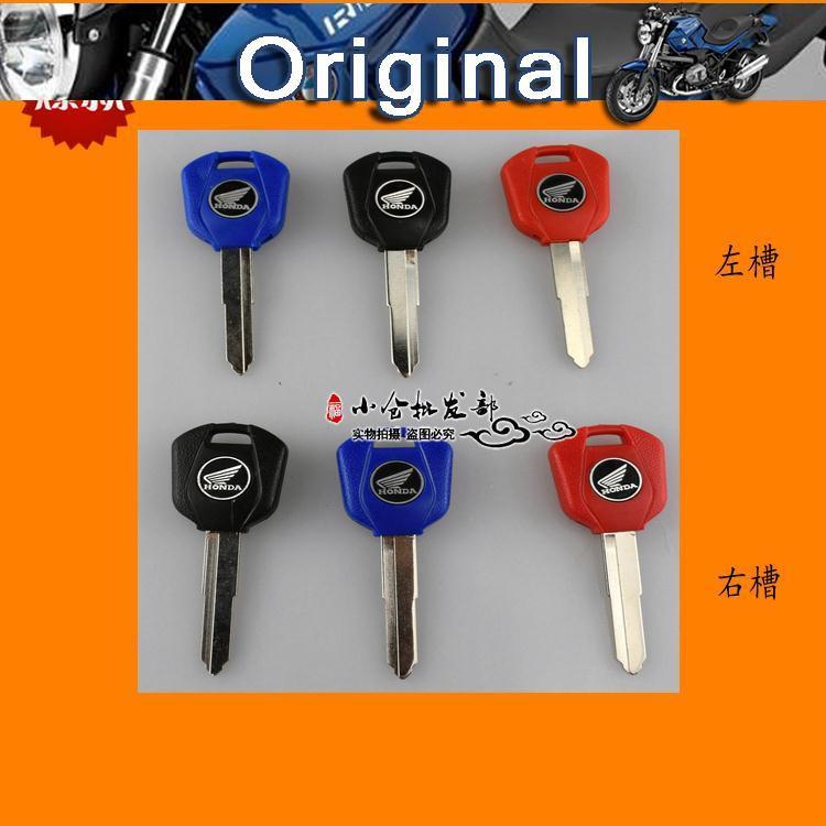 Honda NSR some PCX Motorcycle left Key Blank key