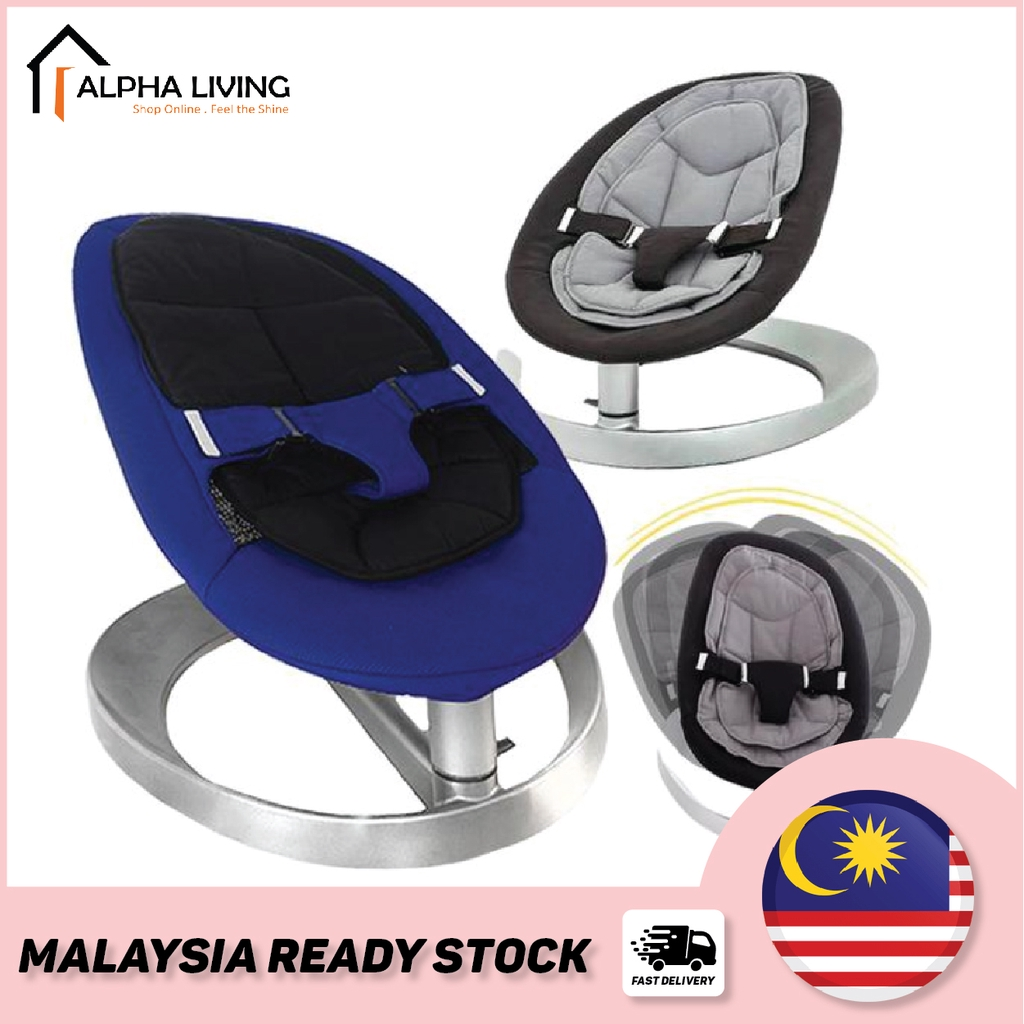 Manual / Auto Baby Cradle Swing Leaf Shape Rocking Chair