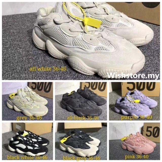 newest 61348 8edf3 Adidas Yeezy Desert Rat boost 500