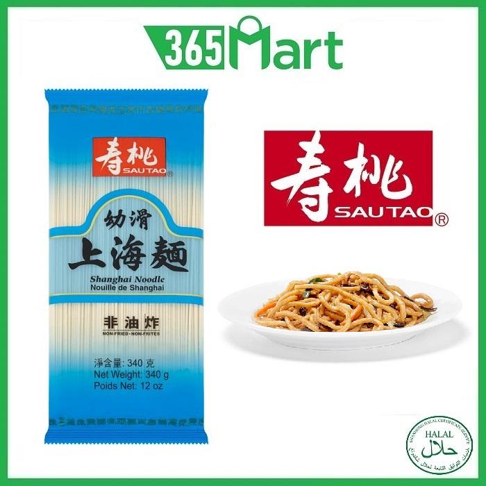 [NOV 2021 EXPIRY] Sau Tao Shanghai Noodles 寿桃牌幼滑上海麵 HALAL Non-Fried 非油炸 340g by 365mart 365 Mart