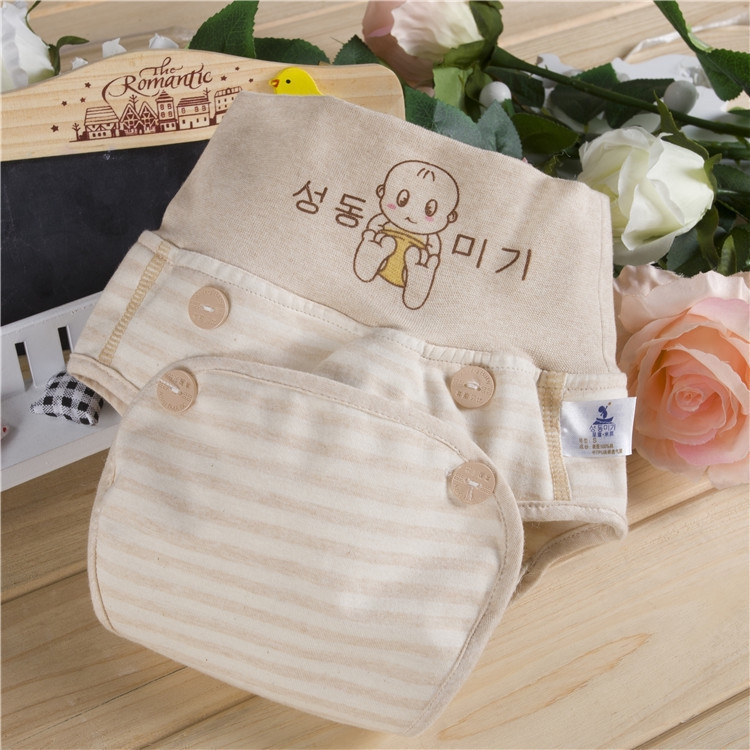 Newborn Baby Diaper Pants Cotton Waterproof Breathable Washable Baby Diaper Pocket High Waist Diaper