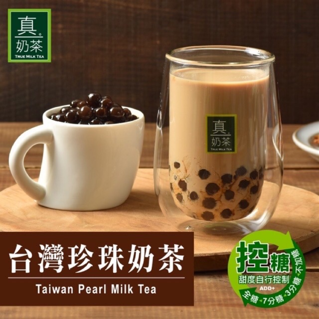 Taiwan OK TEA Pearl Milk Tea/bubble tea台湾 欧可 珍珠奶茶 (5packets)