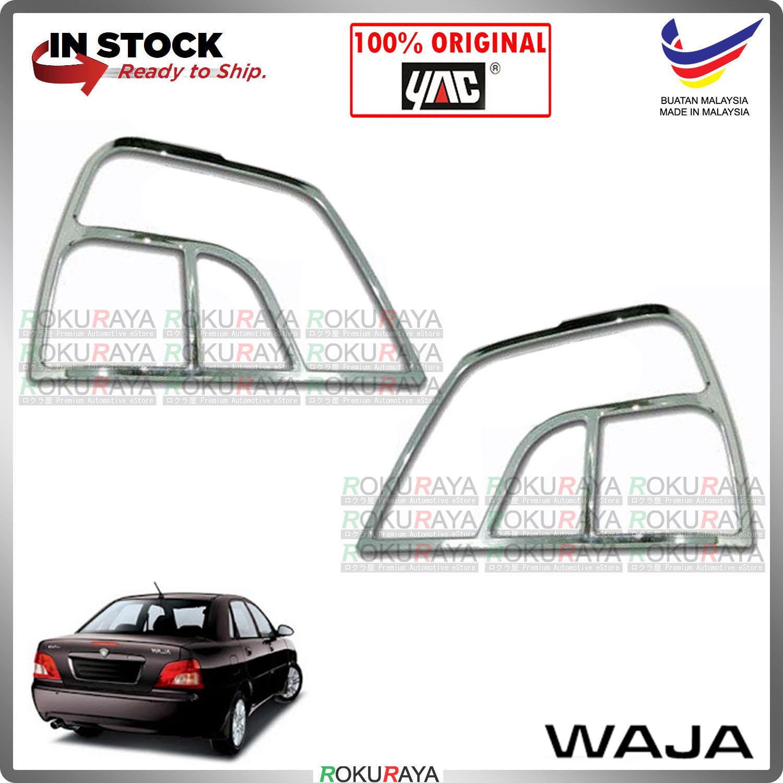 [CHROME] Proton Waja MMC YAC ABS Plastic Rear Tail Lamp Garnish Moulding Cover Car Accessories Parts