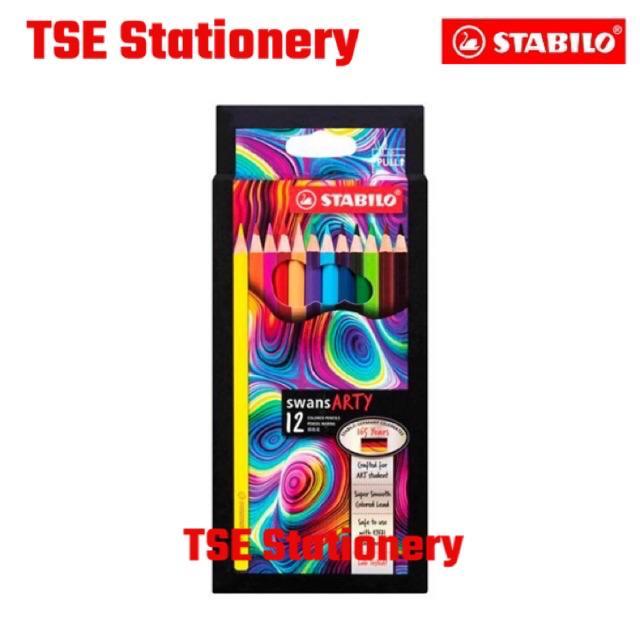*Free gift* Stabilo Swans Arty 12 Long 24 Long 36 Long 48 Long Colour / Color Pencil Pensel Warna