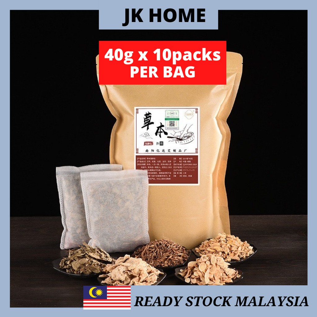 JK Home 40g Foot Spa Herbal Soaking Foot Bath Bag 泡脚包 Foot Care Foot Spa Powder Foot Massage Detox