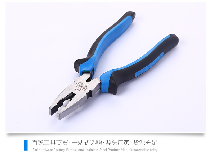 GDeal Wire Cutters Nose Pliers Mini Electricians Multi-function Diagonal Pliers Nose Pliers