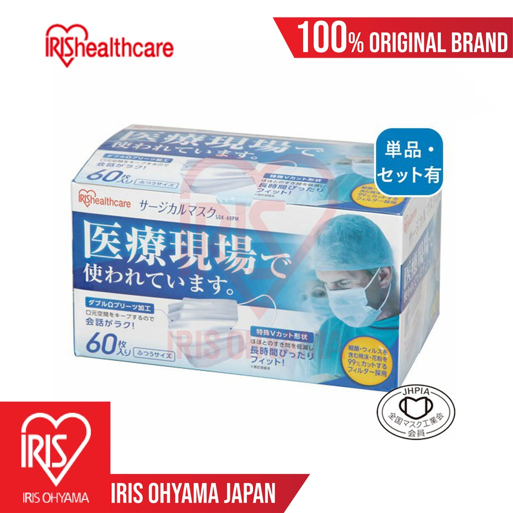 japan disposable face mask