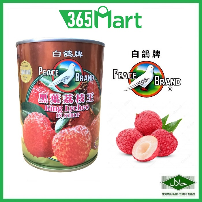 PEACE BRAND King Lychee In Syrup 565g HALAL 白鸽牌黑葉荔枝王 by 365mart 365 Mart